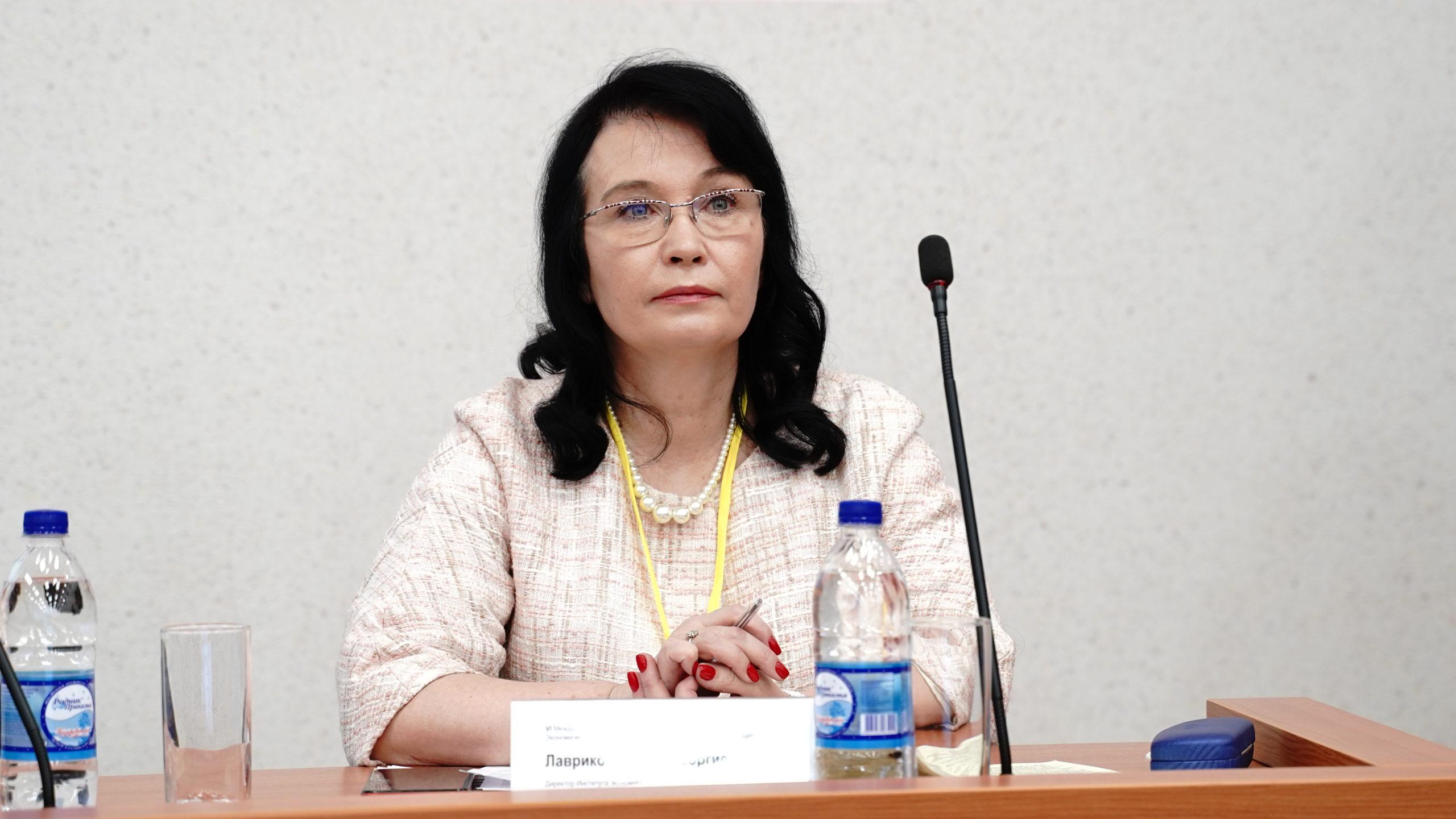 Конференция «Экономическая безопасность: проблемы, перспективы, тенденции развития»