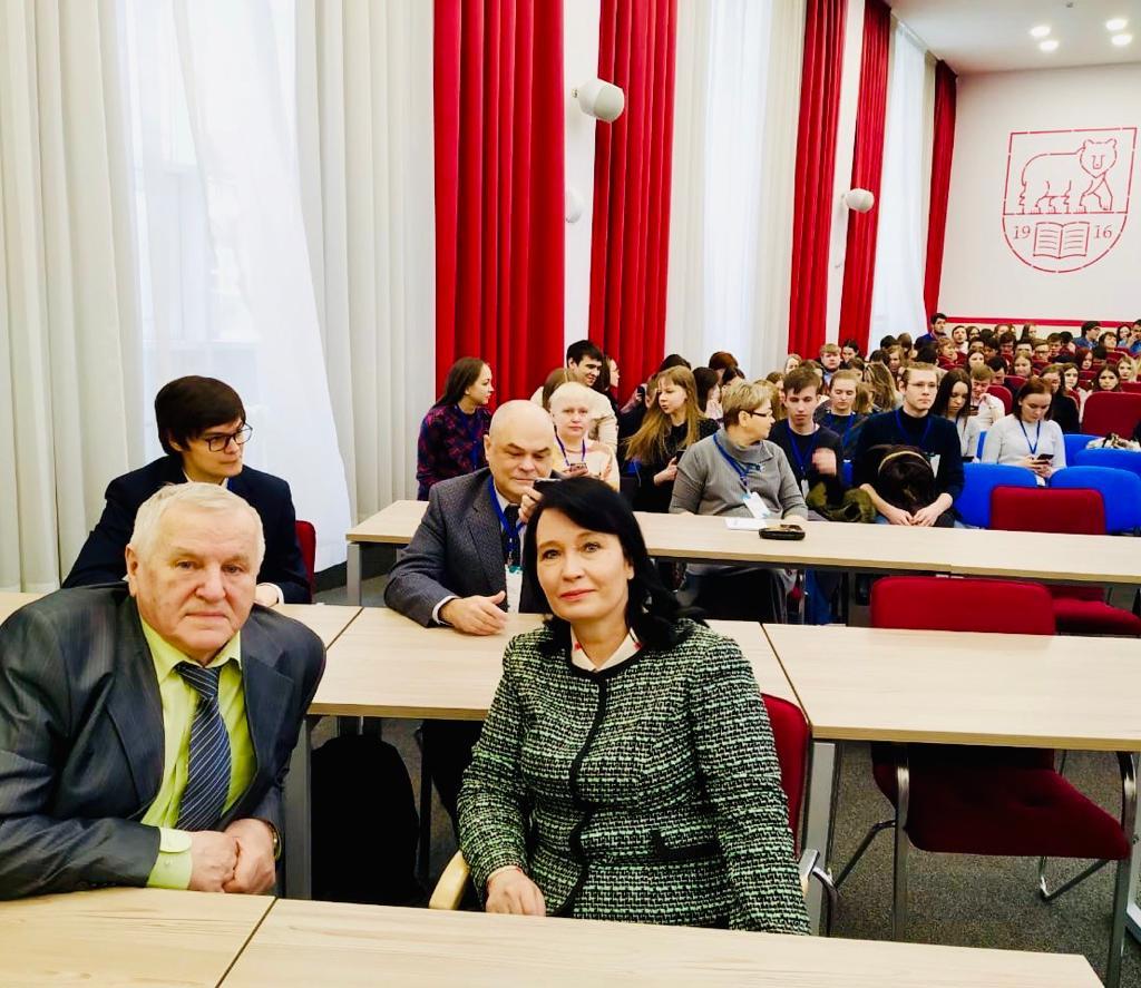 Юлия Лаврикова выступила на VI Пермском экономическом конгрессе «РЫНКИ БУДУЩЕГО: ЛОКАЦИЯ ПЕРМСКИЙ КРАЙ»