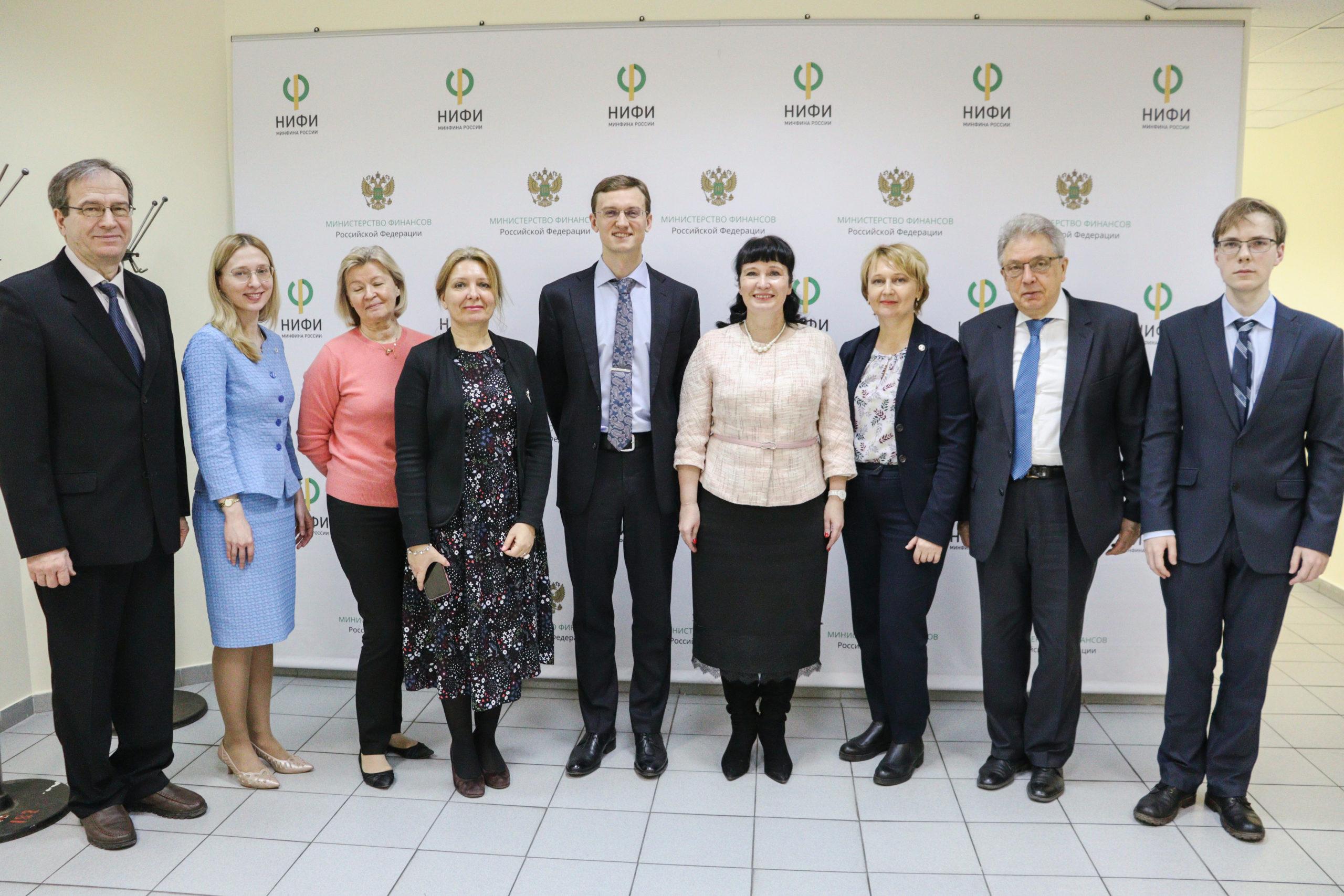 Институт экономики УрО РАН подписал соглашение о сотрудничестве с Научно-исследовательским финансовым институтом Министерства финансов Российской Федерации