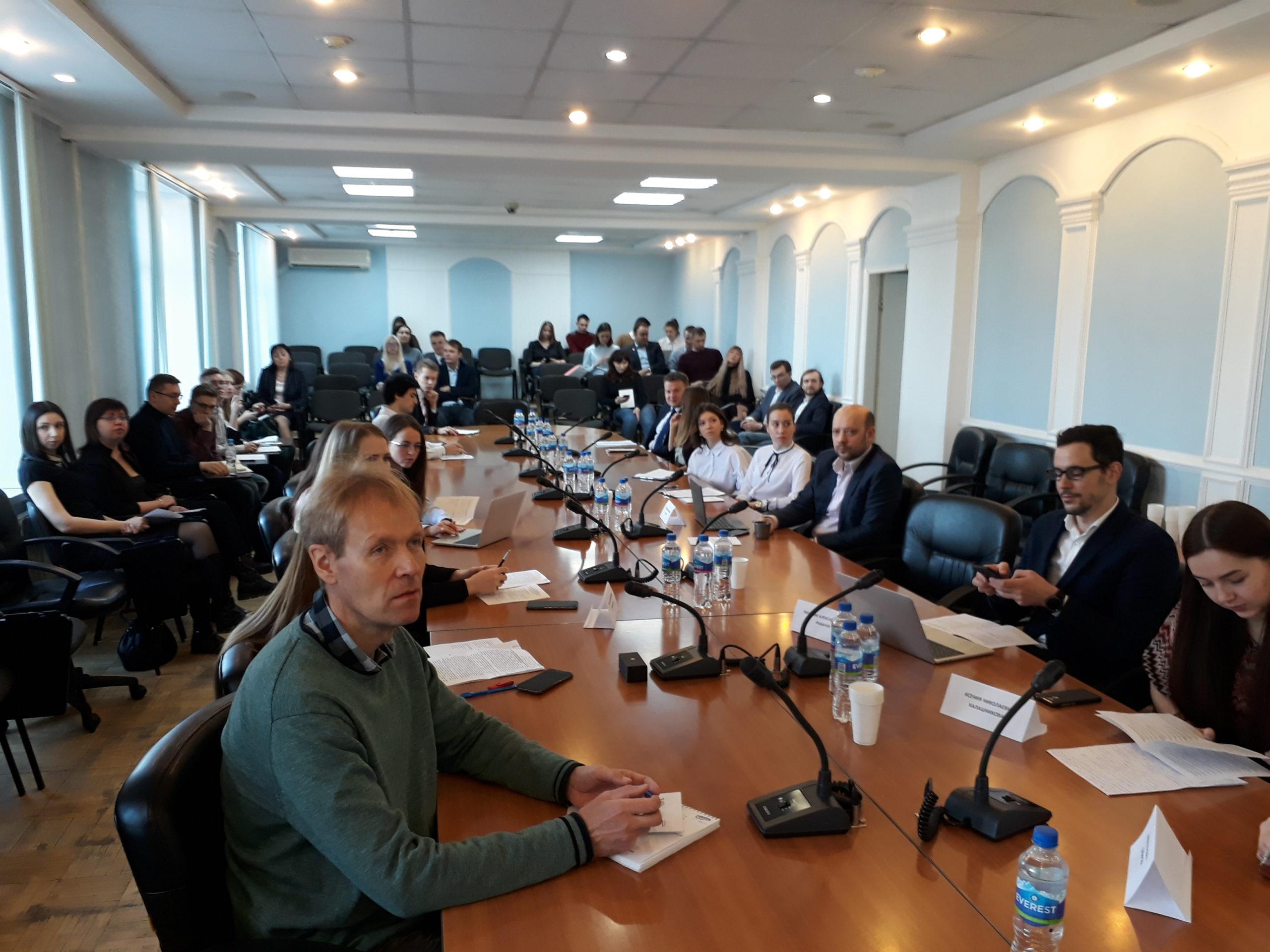 Институт экономики УрО РАН приветствует участников XVII международной конференции молодых ученых