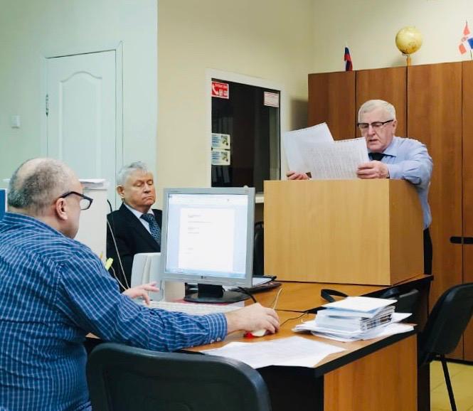 Пермский филиал Института экономики УрО РАН рассмотрел перспективы развития пространственно-отраслевой структуры России