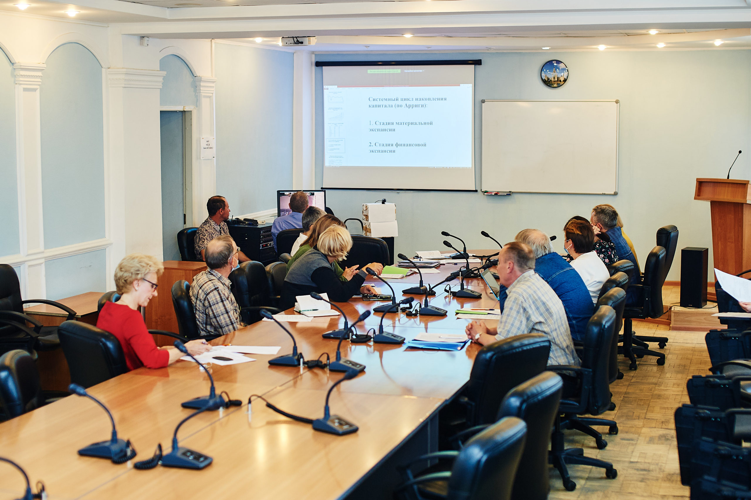 В Институте экономики УрО РАН состоялся ученый совет