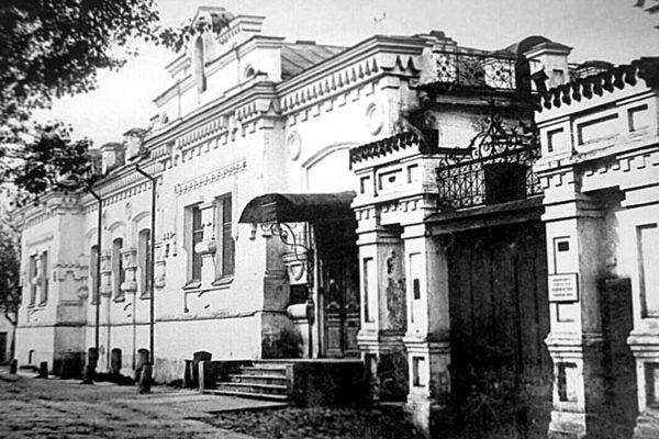 sverdlovsk-1