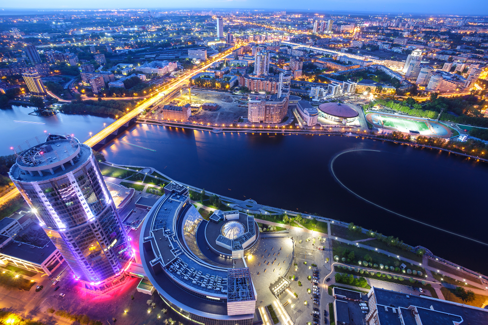 Уральские ученые-экономисты сравнили Екатеринбург и Бирмингем