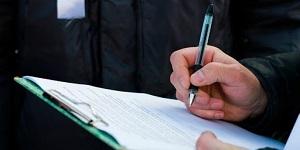 В Институте экономики УрО РАН состоялся сетевой научный семинар по проблеме формирования доверия в системе взаимоотношений университетов и бизнеса