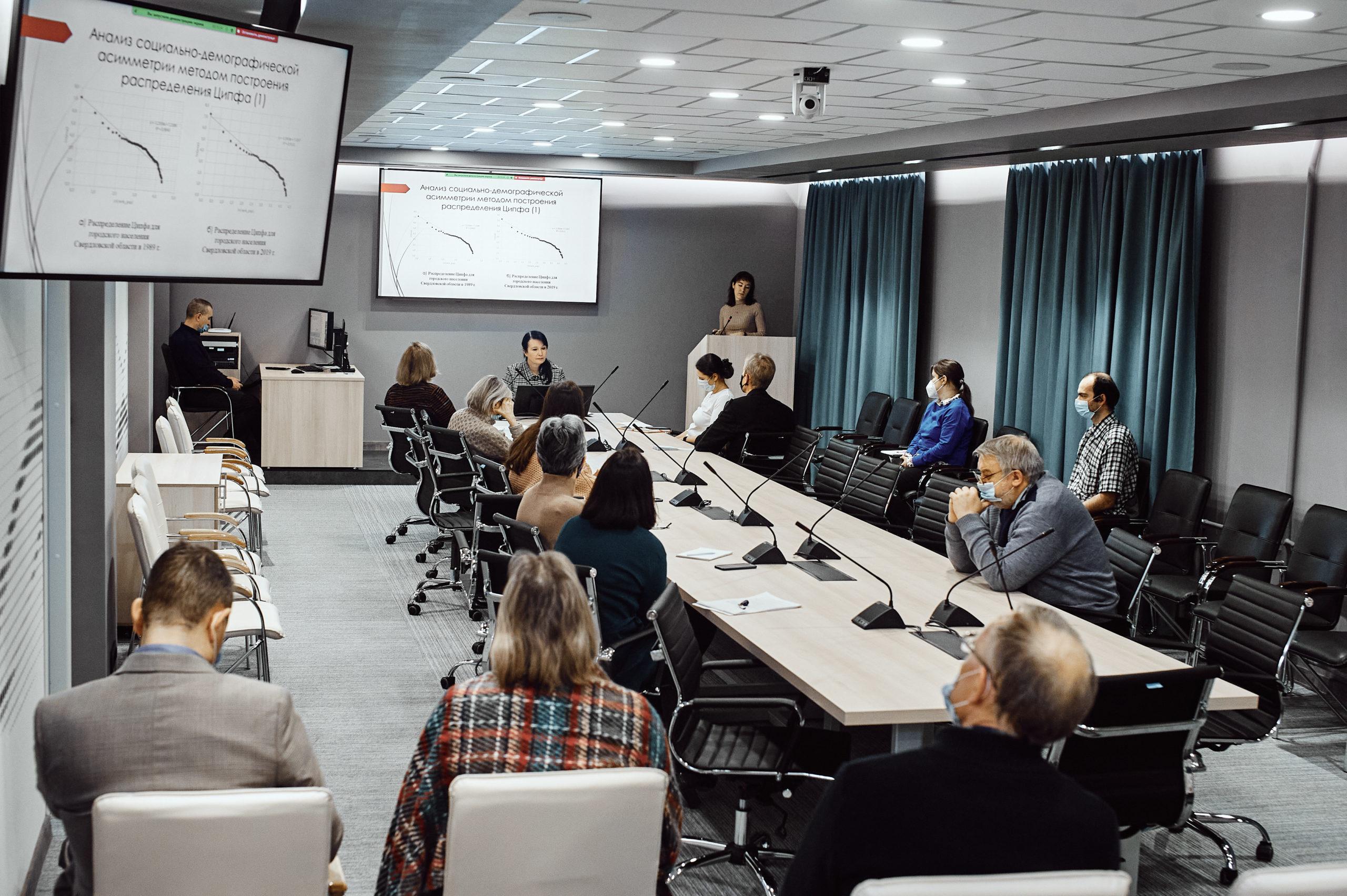 В Институте экономики УрО РАН состоялось внеочередное заседание Ученого совета