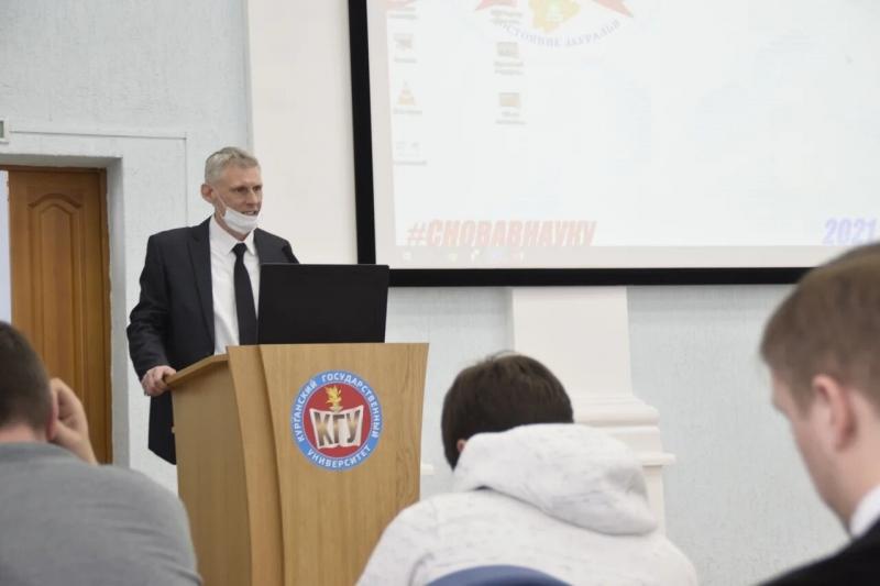В Кургане открыли научно-исследовательский центр приграничного сотрудничества