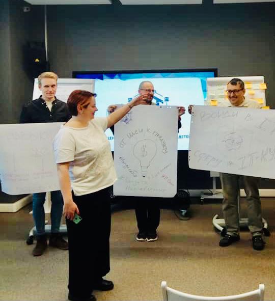 Ученые Удмуртского филиала Института экономики УрО РАН провели стратегическую сессию по формированию миссии сотрудников и преподавателей Центра «IT-куб»