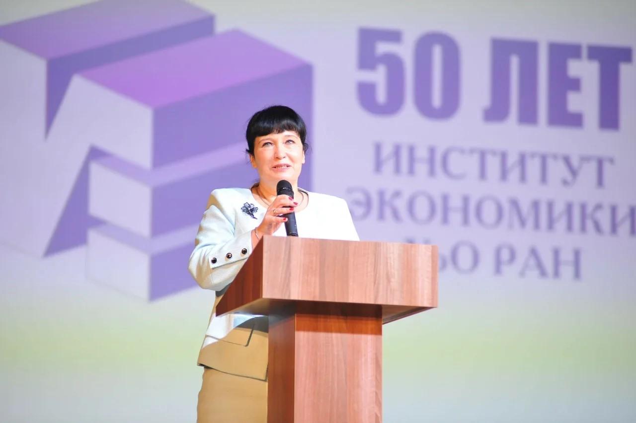 ИНСТИТУТ ЭКОНОМИКИ УРО РАН ОТМЕТИЛ 50-ЛЕТНИЙ ЮБИЛЕЙ